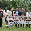 1976 US Olympic Boxing Team reunites in Canastota for 40th Anniversary!